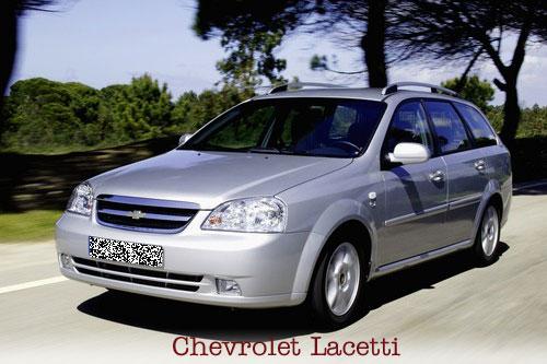 Chevrolet lacetti или chevrolet aveo